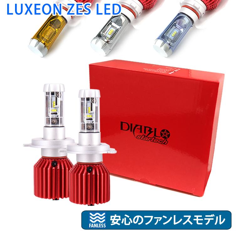 エブリィ(H17.8~)H8 イエロー ホワイト LEDフォグ フォグランプ LEDバルブ 12000ルーメン