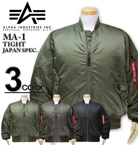 大きいサイズ メンズ ALPHA(アルファ) MA-1 フライトジャケット TIGHT 3L 4L 5L 送料無料【セール品のため返品交換不可】