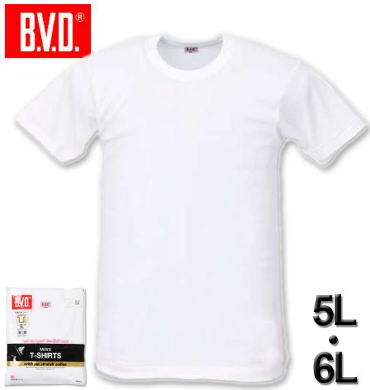 下着の定番 BVDの丸首アンダーウエアーです 大きいサイズ メンズ B.V.D. ホワイト 5L コンビニ受取対応商品 内祝い 丸首半袖Tシャツ 引き出物 6L