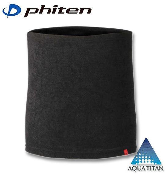 大きいサイズ メンズ Phiten(ファイテン) 腹巻 ブラック 3L/90~125cm【コンビニ受取対応商品】