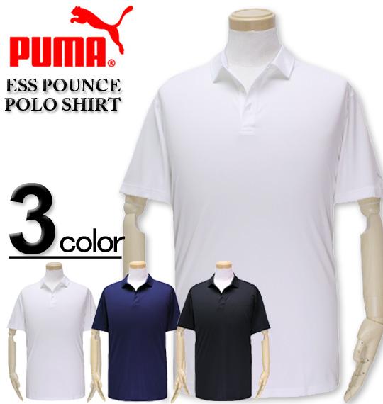 大きいサイズ メンズ PUMA(プーマ) ゴルフ ポロシャツ 半袖/ESS POUNCE XXL 3XL 送料無料【コンビニ受取対応商品】