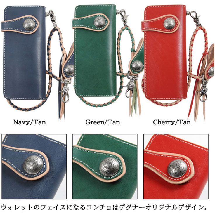 DEGNER:デグナーW-33A コンビネーションウォレット【3カラー】COMBINATION WALLET