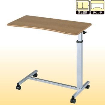 【3%OFFクーポン対象】簡単高さ調節 ベッドサイドテーブル 710 日本製