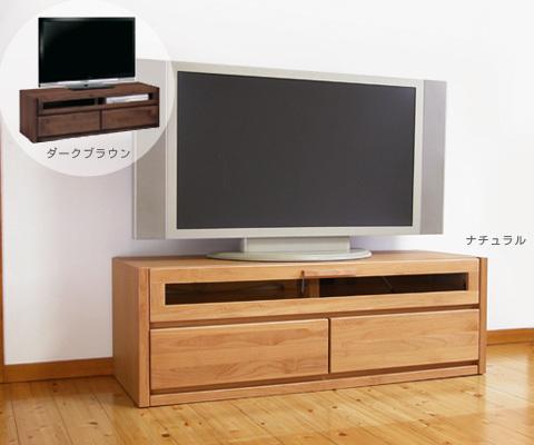 TVボード スカーレット 幅120cmアルダー材 ナチュラル ダークブラウンAVボード テレビ台 国産 日本製