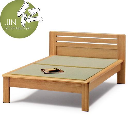 ベッド 畳 仁 シングルサイズ畳ベッド タタミベッド天然木 ナチュラル シンプル 日本製 国産