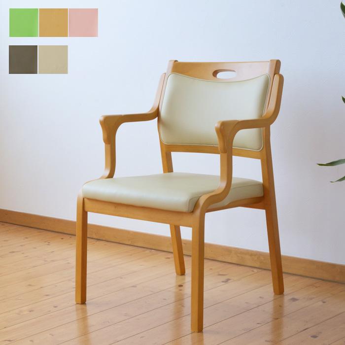 【最大1000円OFFクーポン】介護 イス Careチェア Care-AC-101 完成品ケアチェア 高齢者 肘付き ダイニングチェア リビング 居間洗面所 木製 椅子 立ち座りの不安な方に 立ち上がり補助 送料無料