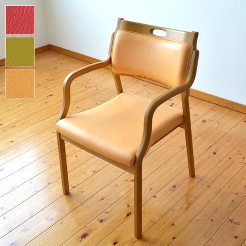 케어 체어 Care-HAC-102 완성품 와인/오렌지/모스 그린 Care 체어팔꿈치 다이닝 체어 리빙 거실 세면실 목제 의자 첫 시작 보조 스탁킹 시중 의자 개호용 의자 개호 의자