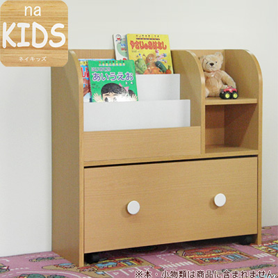 絵本ラック KDR-2140 絵本ラック naKIDS ネイキッズ naKIDS おもちゃ箱付き 木製 KDR-2140 おもちゃ収納 送料無料, ヨミタンソン:2a151f6a --- finfoundation.org