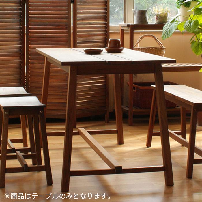 テーブル KOE-JAR 天然木 木製 マホガニー オイル仕上げ 食卓 ダイニングテーブル ブラウン 北欧テイスト 【送料無料】