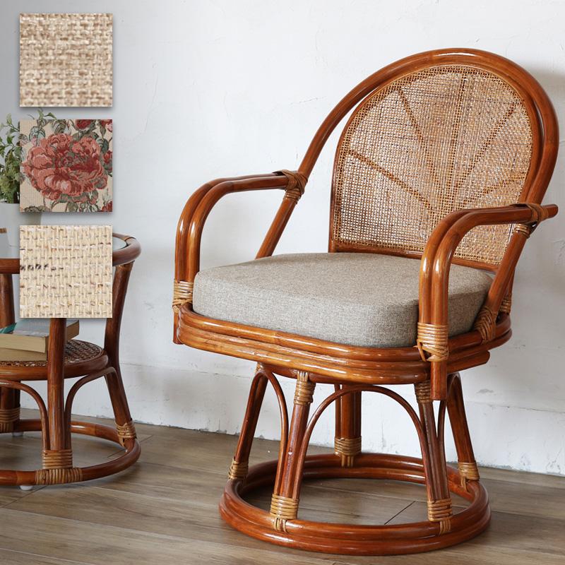 ラタン 回転椅子 C713HR 籐椅子 ラタンチェア 肘付き椅子軽量 軽い アジアン 送料無料