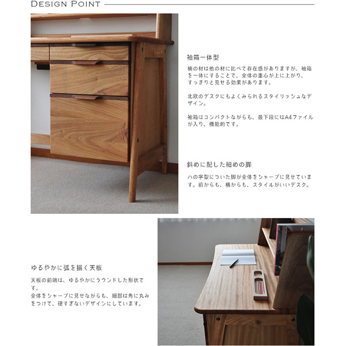 In 1100 Desk Set Chair Sold Separately 110 Cm Width Kusunoki Birch Oil Finish Learning Study Natural Wood