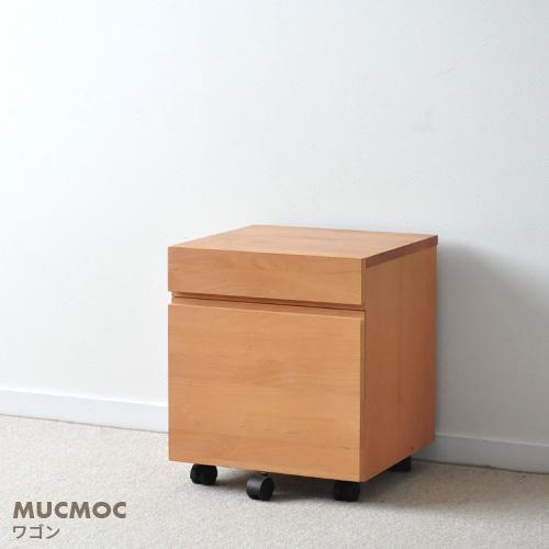 【最大1000円OFFクーポン】ワゴン MW-1 MUCMOC ムックモック 日本製 杉工場 アルダー材 オイル仕上げ 天然木 エコ仕様 国産 送料無料【北300】
