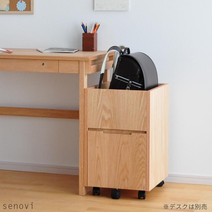 ワゴン senovi 杉工場 レッドオーク材 デスクワゴン 天然木 オイル塗装 ランドセルワゴン ランドセル収納 国産 日本製