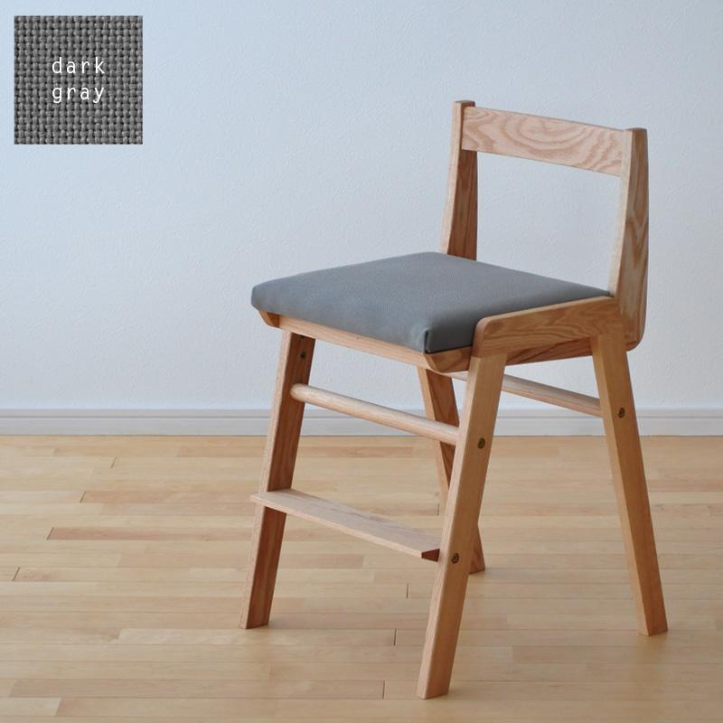 学習チェア Spica スピカ レッドオーク杉工場 日本製 ダークグレー天然木 木製 オイル仕上げ ステップ付き ナチュラル 学習椅子 学習イス 国産