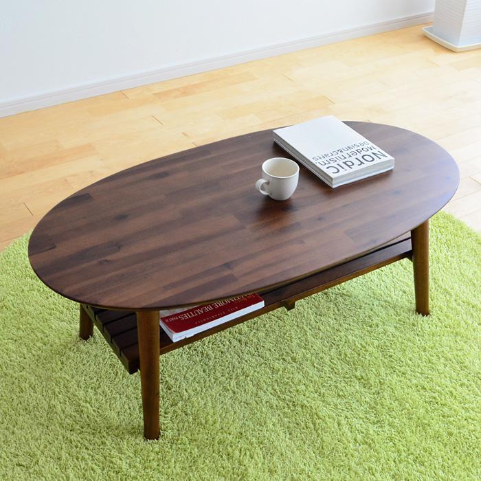 テーブル 折りたたみ CTY オーバル CTY 棚付き 完成品 一人暮らし 木製 コンパクト 折れ脚 センターテーブル ローテーブル 天然木 アカシア材 楕円 コンパクト ナチュラル 新生活 一人暮らし 送料無料, アンシャンブル:b5413f2e --- finfoundation.org
