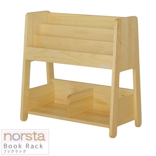 书籍框norsta nosutabukkushierufu书架连环画框松树小的尺寸天然木天然小孩木材