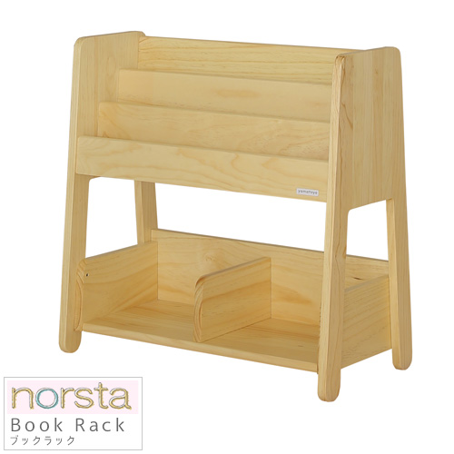 Small pine book rack norsta NetA Bookshelf bookcase book rack size natural wood natural children's wood