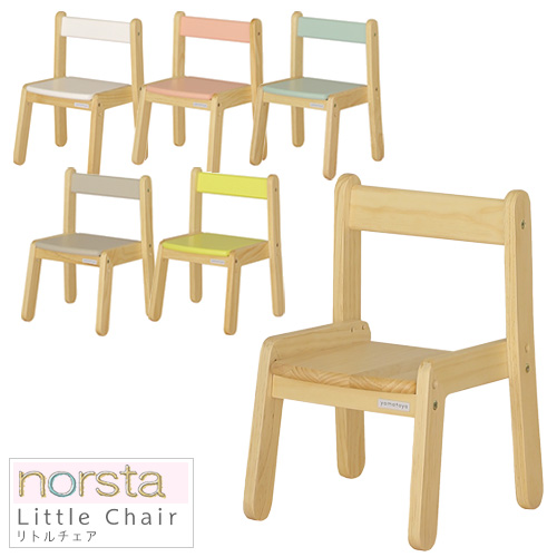 Small Pine Wood Kids Chair Norsta NetA Little Chair Natural / White / Mint  Green / Grey / Yellow / Pink Yamatoya Kids Size Toddler Wood