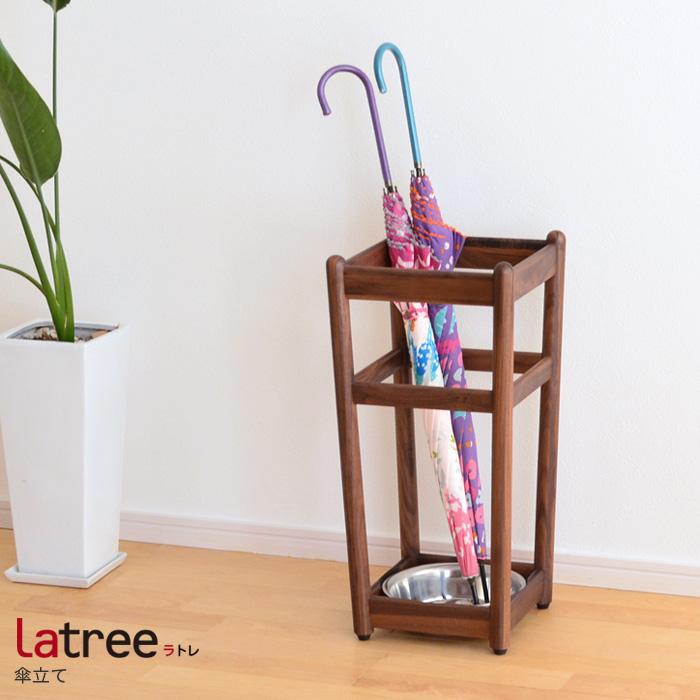 傘立て Latree ラトレ 傘立て1 ウォルナットPL1ONE-0120590-WNUF天然木 ウォールナット ナチュラル アンブレラスタンド コンパクト 木製 シンプル