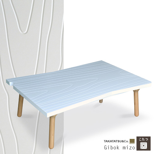 こたつ 幅120cm Gibok-mizo120 Takatatsu オフホワイト 白 天然木 ぎぼく ギボク みぞ タカタツ 日本製 国産 送料無料