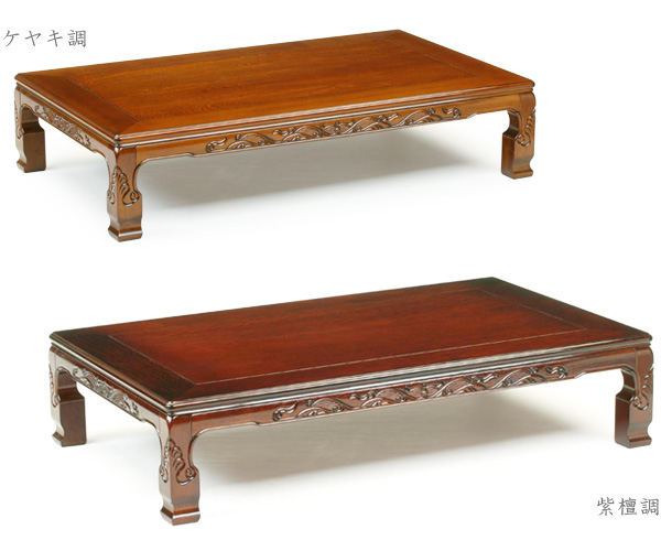 折れ脚 座卓 幅120cm 白山120 折りたたみ  紫檀調 ケヤキ調  ブビンガ セン突板  和風 国産 日本製
