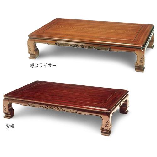 座卓 テーブル 幅150cm 秀月 国産 日本製 品硬質ウレタン鏡面仕上げ ネジ止め脚 和風 【送料無料】