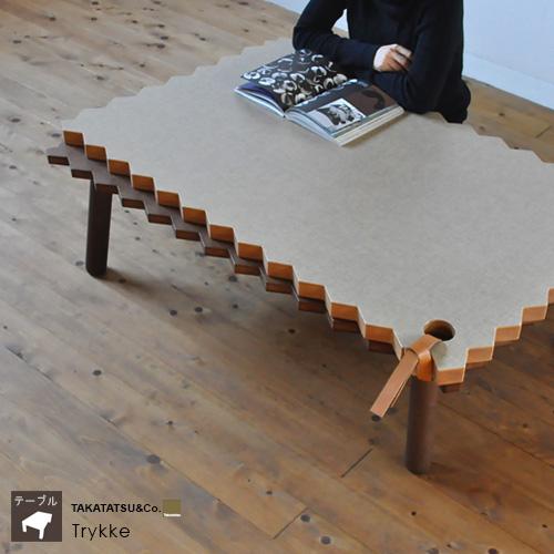 リビング テーブル 幅120cm Trykke Fabric ※ヒーターなし Takatatsu トリッケ ファブリック ローテーブル 変型デザイン 変形 タカタツ 日本製 国産【送料無料】