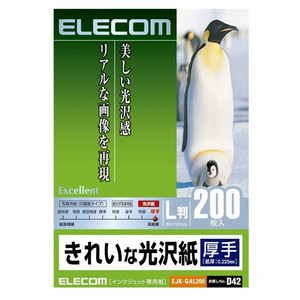 ELECOM インクジェットプリンタ用紙 きれいな光沢紙 厚手タイプ エレコム EJK-GAL200 安売り Lサイズ 200枚入り 正規店