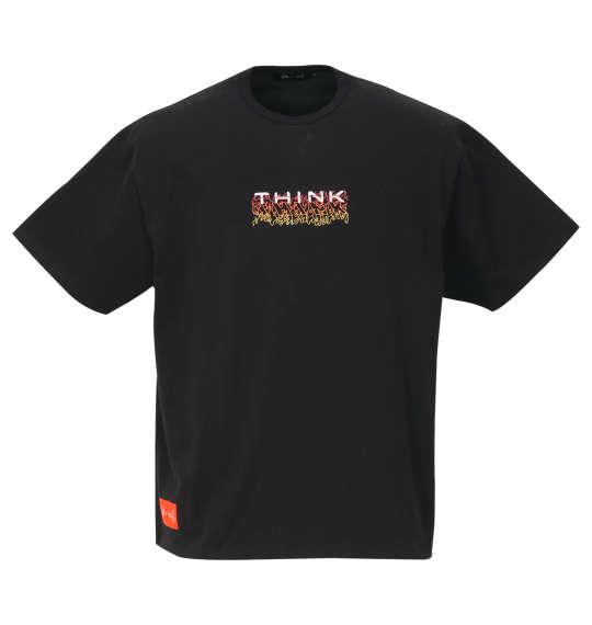 真紅 コニチワーな半袖Tシャツ 大きいサイズ メンズ ビッグサイズ メンズファッション 3L4L5L6L8L 大きいサイズの服  大きいサイズ専門店 大きなサイズ ビックサイズ 【送料無料:本州・四国・九州】  おもしろ ユニーク バックプリント