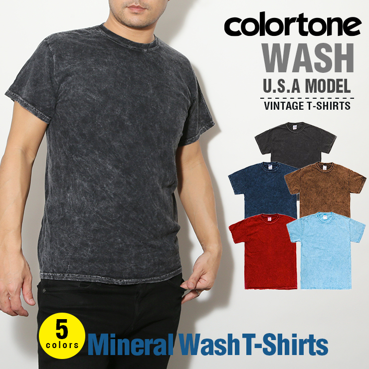 Coolred-Men Casual Business Colortone Plus Size Tees Top Tshirts