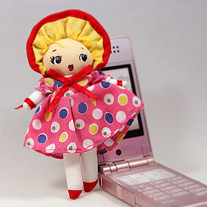 送料無料限定セール中 みんなひとつは持っていた 毎日がバーゲンセール ?昭和のお人形 文化人形マスコットピンク 昭和レトロ懐かしのかわいい