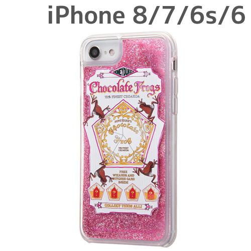 iphone 8 case harry potter