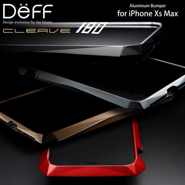 【送料無料】☆◆ Deff iPhone Xs Max用(6.5インチ) CLEAVE Aluminum Bumper 180 DCB-IPXSM180