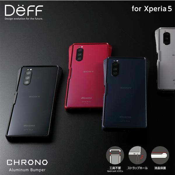 【送料無料】☆◆ Deff Xperia5 (docomo SO-01M/au SOV41) 専用 アルミバンパー CLEAVE (クリーブ) Alumium Bumper CHRONO for Xperia5 DCB-XP5CH