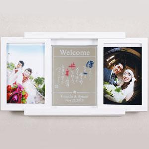 ◆【送料無料】ネームインポエム(名前入りポエム)BLUE MOON スライドタイプ【母の日/父の日/誕生日/ギフト/プレゼント/結婚/お祝い】