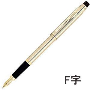 【送料無料】☆◆ CROSS. (クロス) センチュリー2 10金張り 万年筆 (F字) 4509DF
