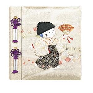 【送料無料】◆ ナカバヤシ フエルアルバムDigio 誕生用 京人形 男の子 名入れ刺繍込み Lサイズ アH-LB-121