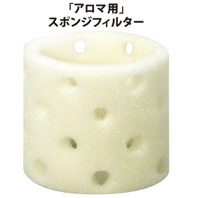 ◆ USB humidifier with ブリージーマグ replacement sponge filters NUK-F02