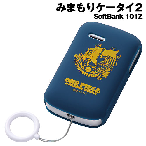 ☆ ◆ one piece SoftBank carriers 2-101Z character Silicon jacket panson thousand sunny No. RT-O101ZA/PL