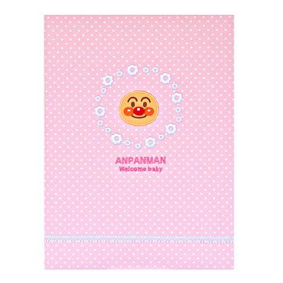 ◆ ナカバヤシ 記録 (命名) ブック アンパンマン ピンク 名入れ刺繍込み 3ツ折 TKB-400