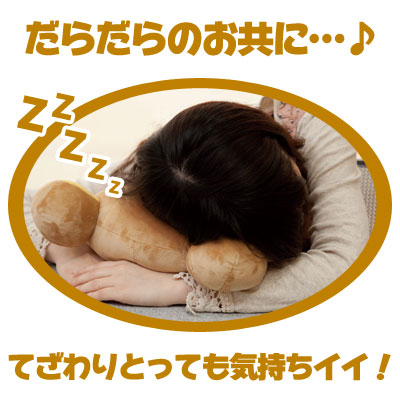 Sold out 11 / 4 ---rilakkuma Sesame Sakura rilakkuma MP38201