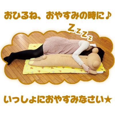 1-relakkuma dakimakura 02P04Jul15 pillow korilakkuma MP38601