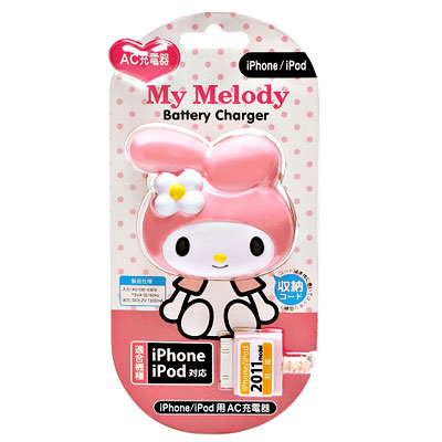 ☆ ◆ onegai my melody (MAMELODA) iPhone dedicated iPod Dock Connector for die cut (face type) AC charger with my melody PG-mamju057do 02P01Feb15
