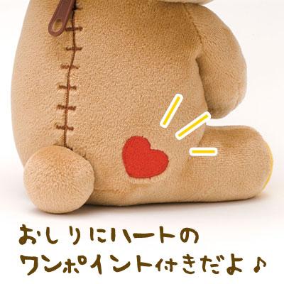 ◇ rilakkuma desktop rilakkuma (heart) MK59301 fs3gm.