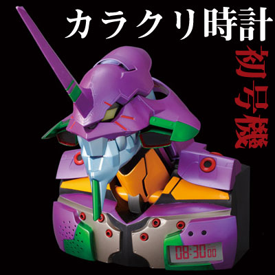 ☆-electroys ( electroys ) Evangelion: introduction-01 aircraft runaway  Gizmo watch fs3gm