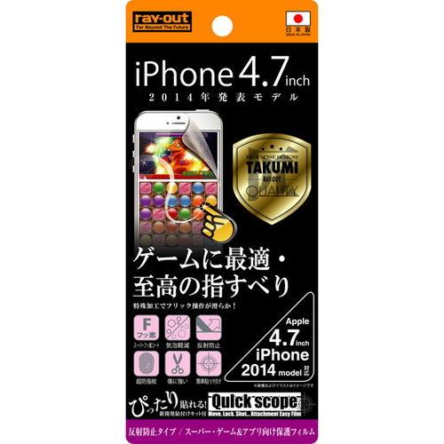 アイフォン シックス 対応 液晶保護フィルム レイ アウト iPhone6 アンチグレア RT-P7FT 4.7インチ 毎週更新 新商品 スーパーゲームアプリ向け保護フィルム G1 メール便送料無料 専用
