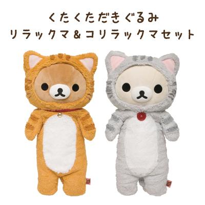 (10) ◇ 리 여유로운 고양이 테마 싫증이 안 들 리 및 コリラックマセット MP87701/MP87801