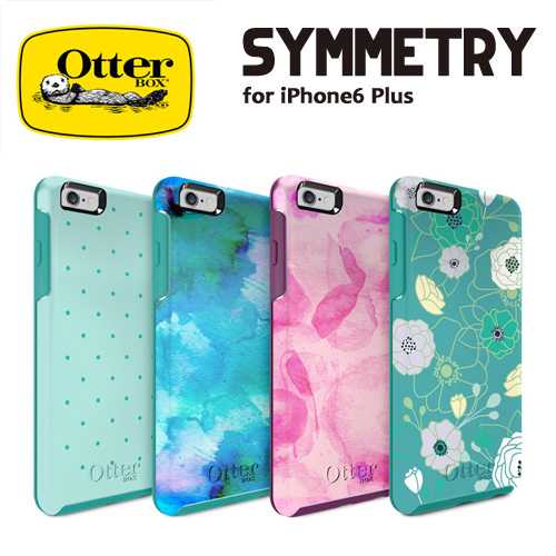 buy popular 5576a 02013 ☆ ◆ Symmetry for iPhone 6 Plus graphic series shock resistant case OtterBox  iPhone6 Plus (5.5 inches).