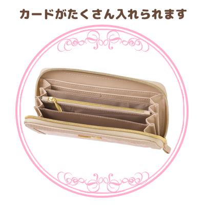 ◇ rilakkuma korilakkuma Strawberry flower theme long wallet WL28101.