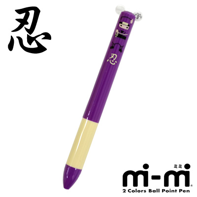 • Ninja mimi pen (two-color ballpoint pen) ear knock ball pen grappling hook Ninja 71900701